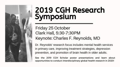 2019 CGH Symposium