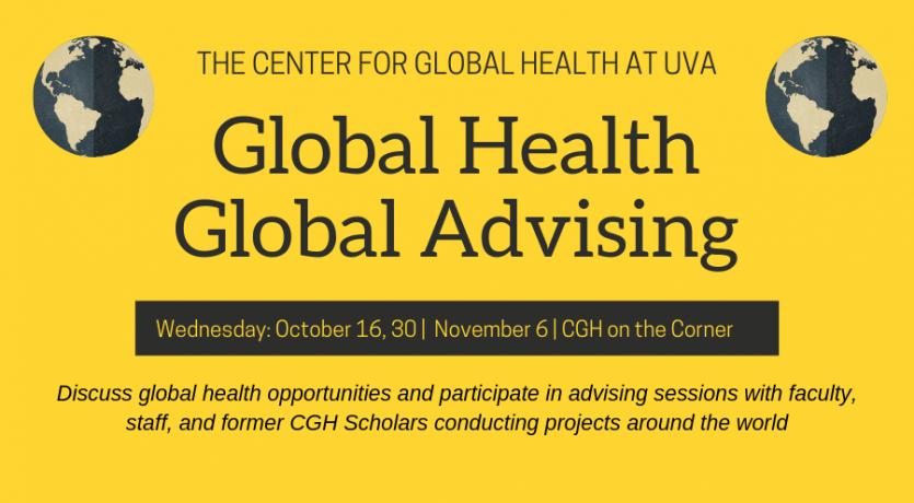 Global Health Global Advising 2019